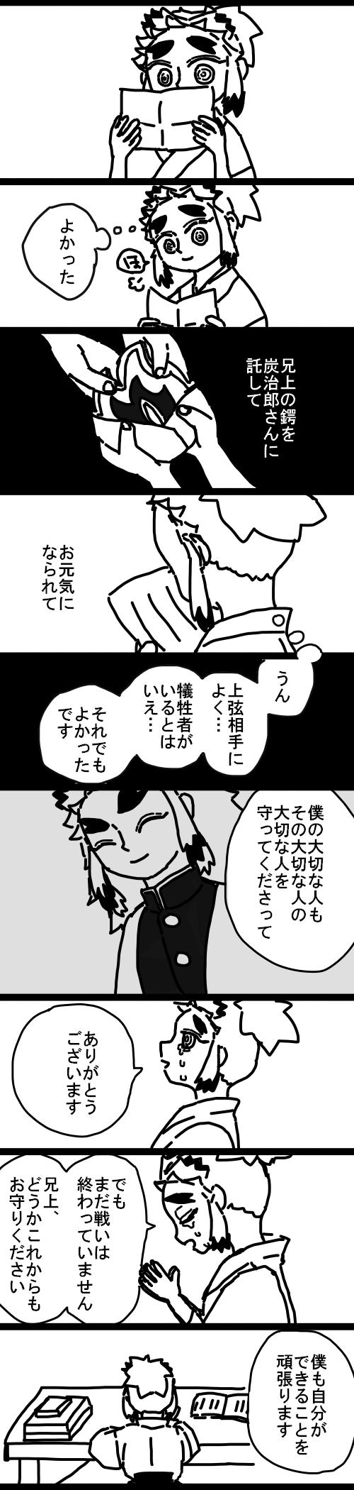 漫画 キンディア